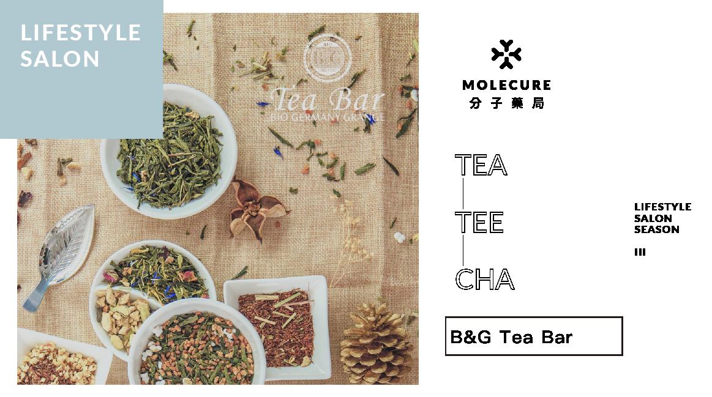 B&G德國農莊《探索花草茶的世界》
