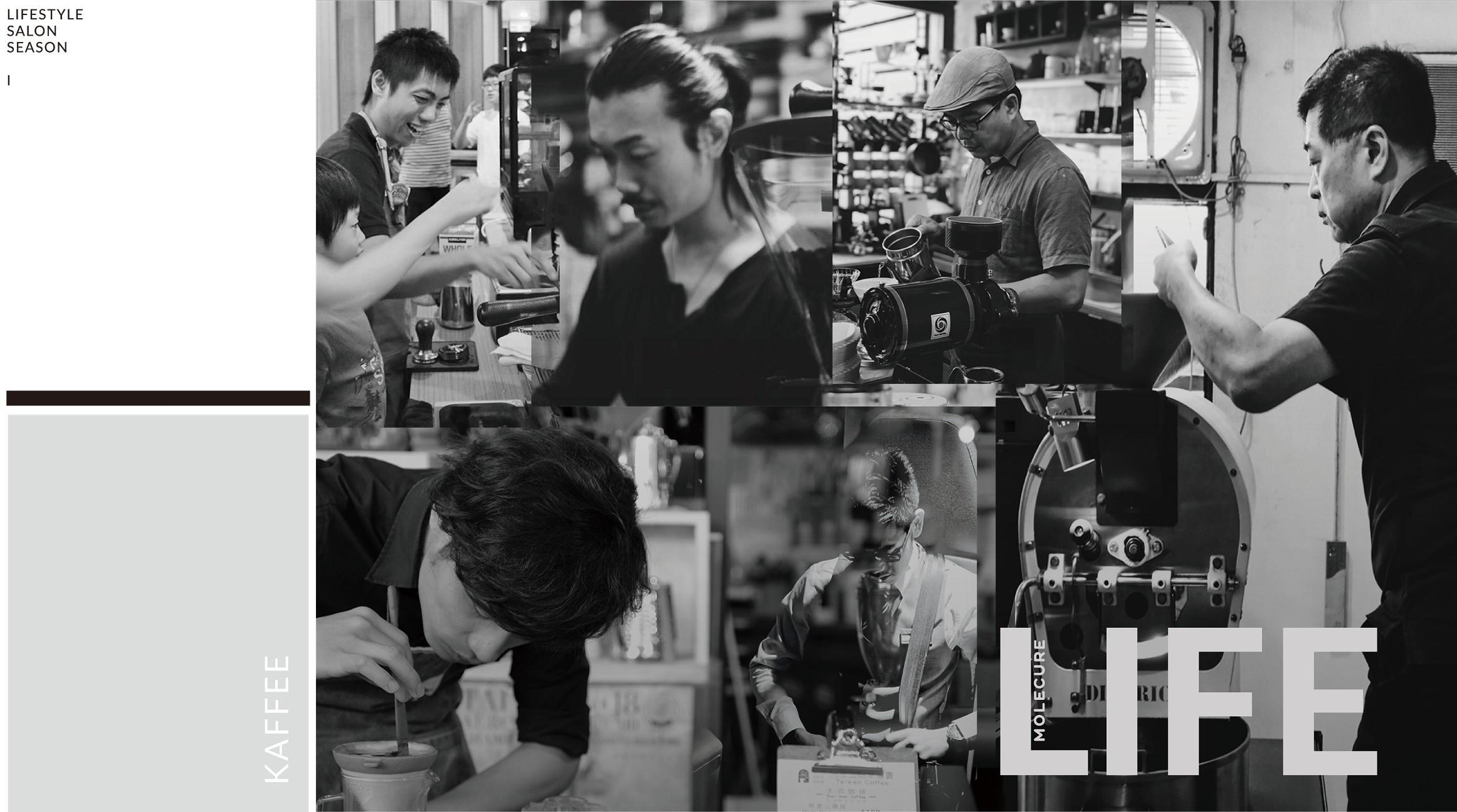 MOLECURE X 在地職人手沖咖啡分享會
