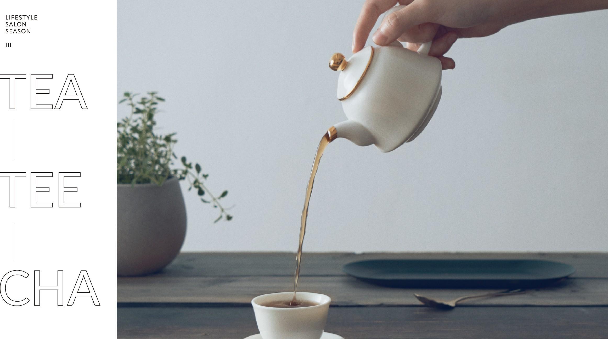 TEA & HEALTH  飲茶。喫茶。用茶 生活風格特展