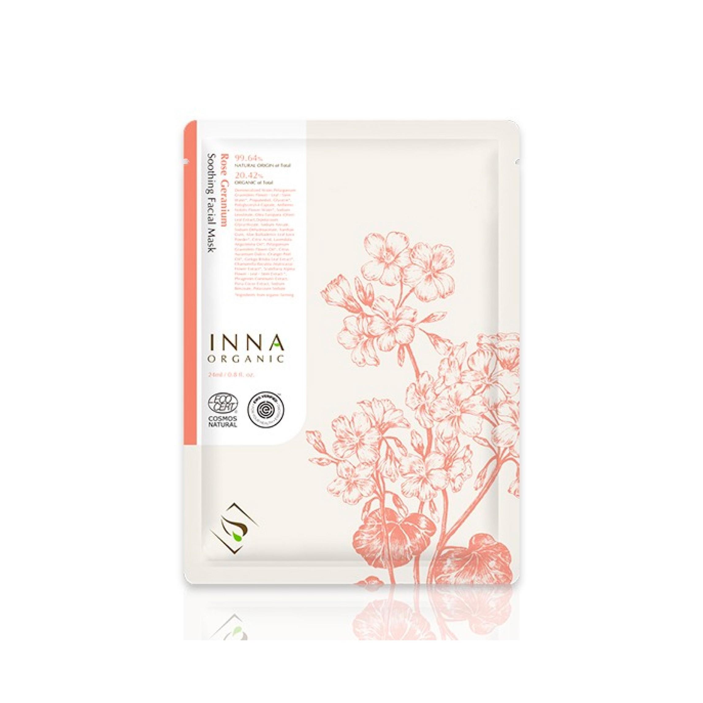 童顏有機  玫瑰天竺葵修護舒敏隱形面膜 ( 5入 )