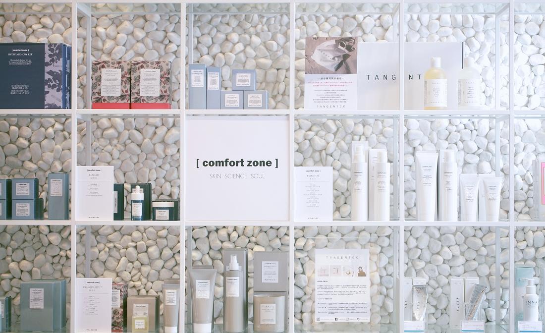 選品店般的迷人藥局 —— 台中 • 分子藥局