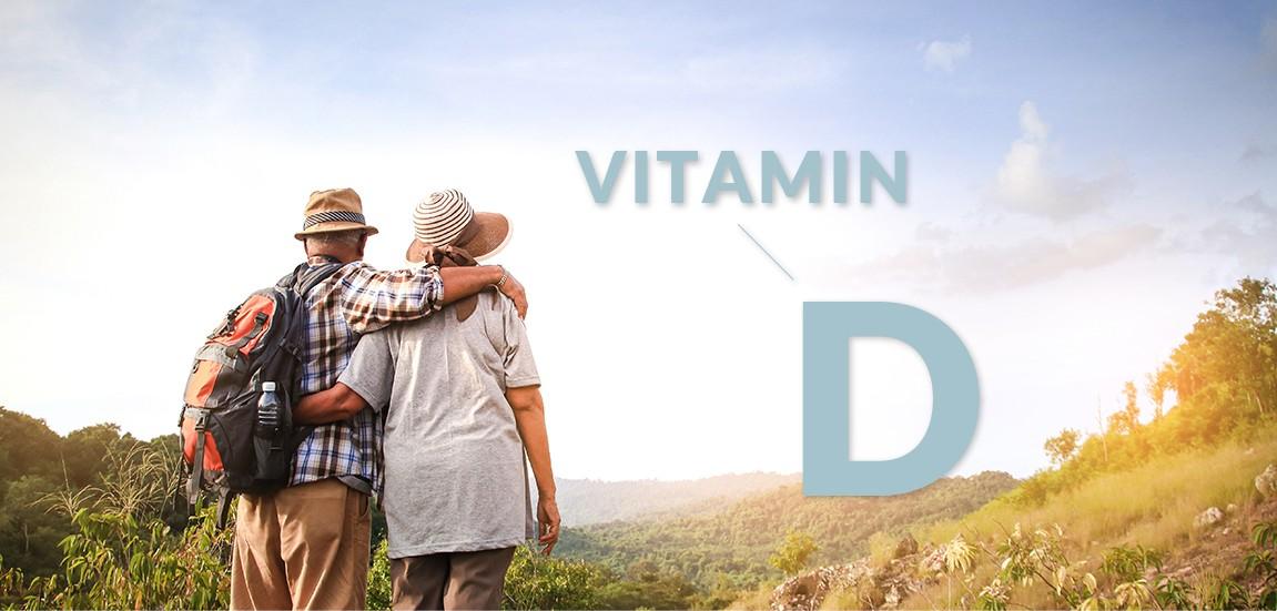 維生素D的好處有哪些?