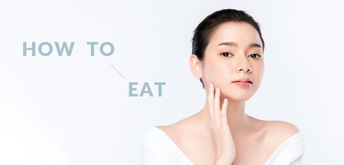 吃的美白讓你皮膚透亮!美白保健品推薦給你!
